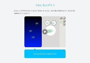 f:id:ooigawa-bitter-sweet:20170908201224j:plain