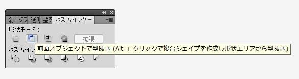 f:id:ooigawa-bitter-sweet:20180919195831j:plain