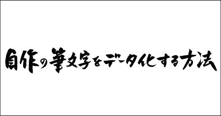 f:id:ooigawa-bitter-sweet:20181018220633j:plain
