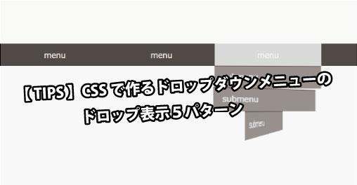 f:id:ooigawa-bitter-sweet:20181020184950j:plain