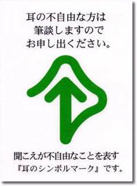 f:id:ooinunohuguri:20200523082252j:plain