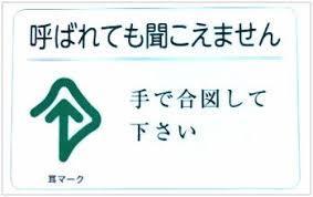 f:id:ooinunohuguri:20200523082345j:plain