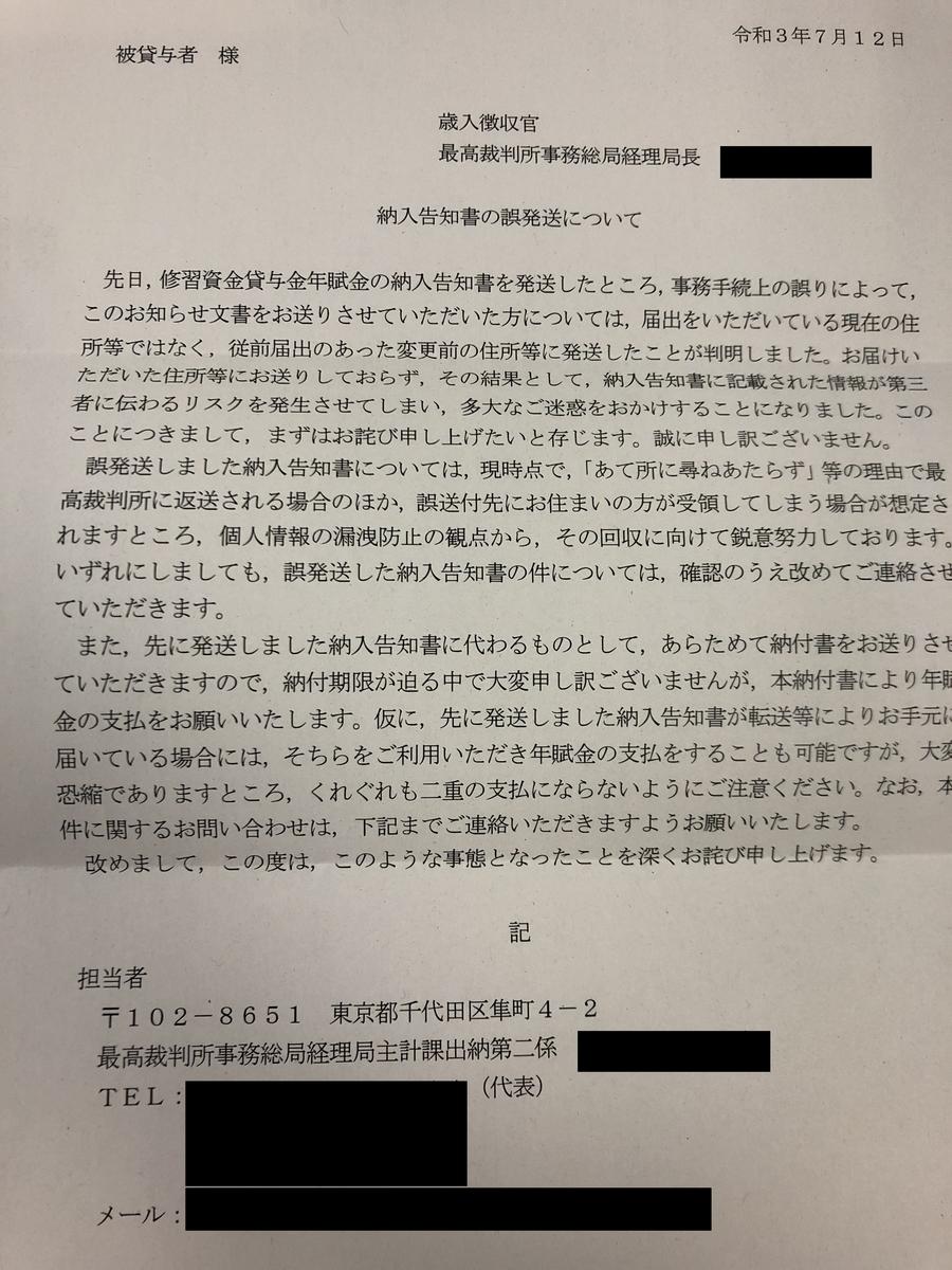 f:id:ooishimakoto68:20210716123639j:plain