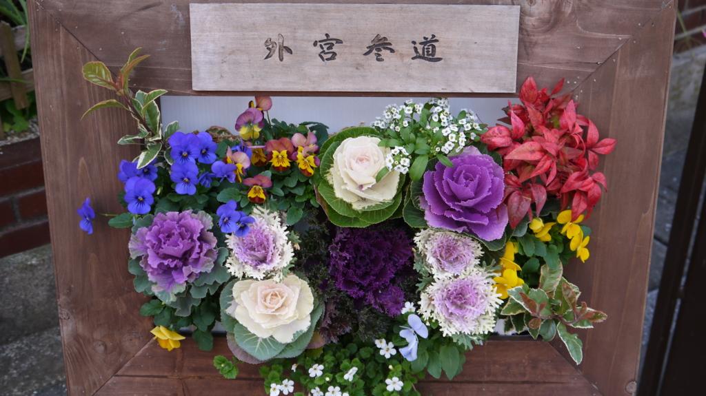 f:id:ooishiyou:20170119230342j:plain