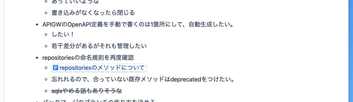 f:id:ooiwa:20210630151716p:plain