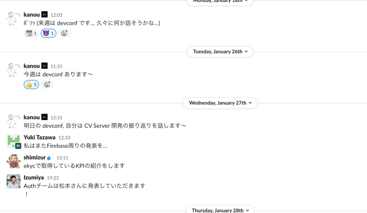 f:id:ooiwa:20210721145840p:plain