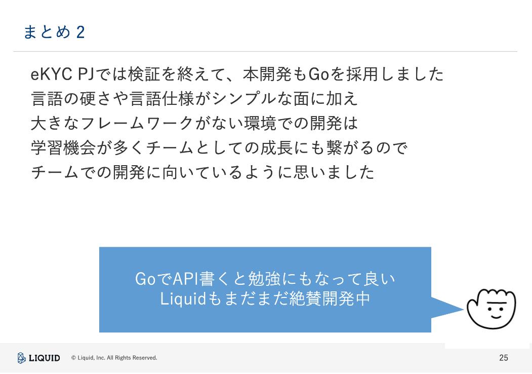 f:id:ooiwa:20210721151105p:plain
