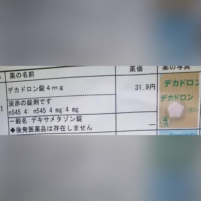 f:id:oojiro_026:20200723200634j:image
