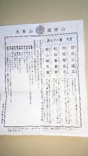 f:id:oojiro_026:20200726112331j:image