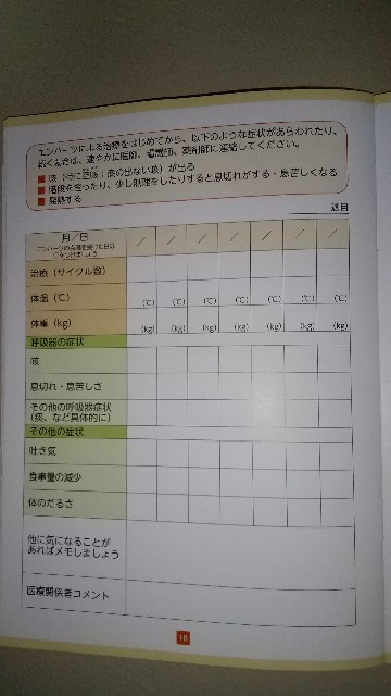 f:id:oojiro_026:20200728212135j:image