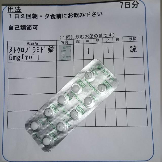 f:id:oojiro_026:20200804125704j:image