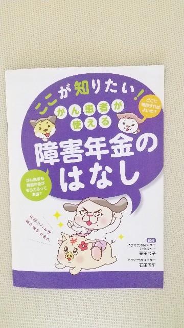f:id:oojiro_026:20200807172749j:image
