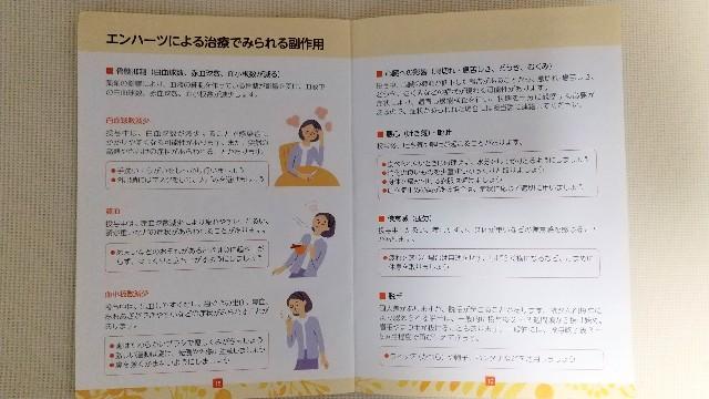 f:id:oojiro_026:20200902160423j:image