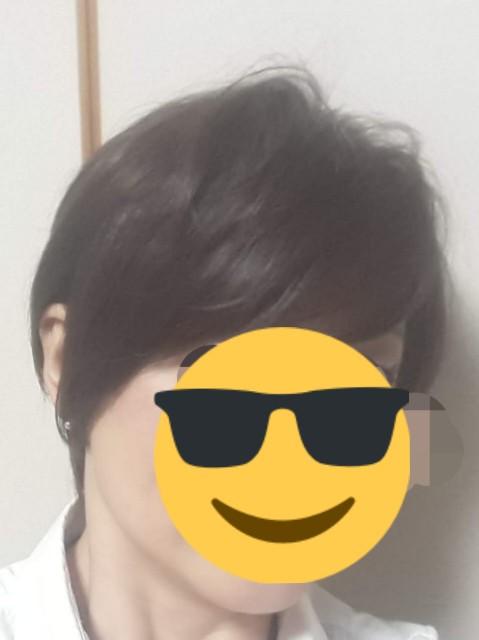 f:id:oojiro_026:20200909164510j:image