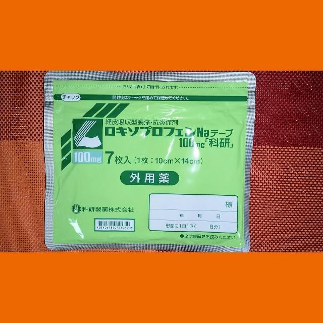 f:id:oojiro_026:20210203183014j:image