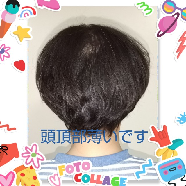 f:id:oojiro_026:20210204204043j:image