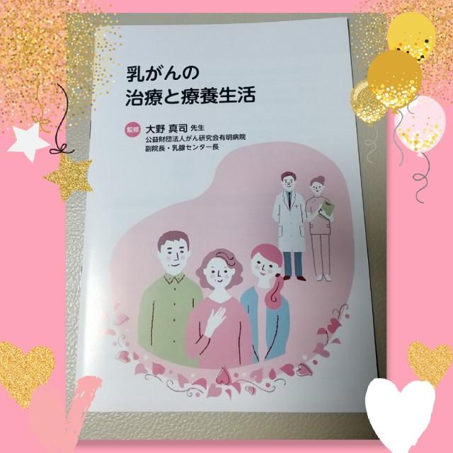 f:id:oojiro_026:20210908164001j:image