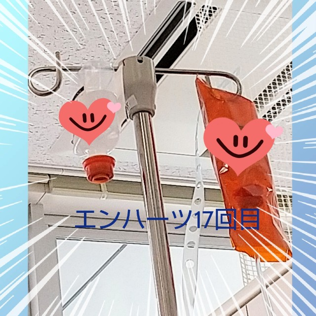 f:id:oojiro_026:20211006095917j:image