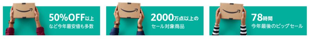 f:id:ookami-ftm:20171206215453p:plain