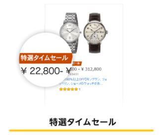 f:id:ookami-ftm:20171206221625p:plain