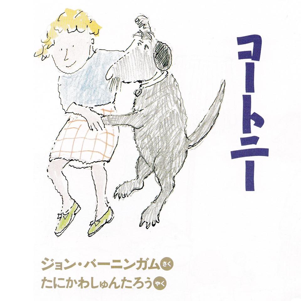 f:id:ookami_to_taiyou:20170125001434j:plain