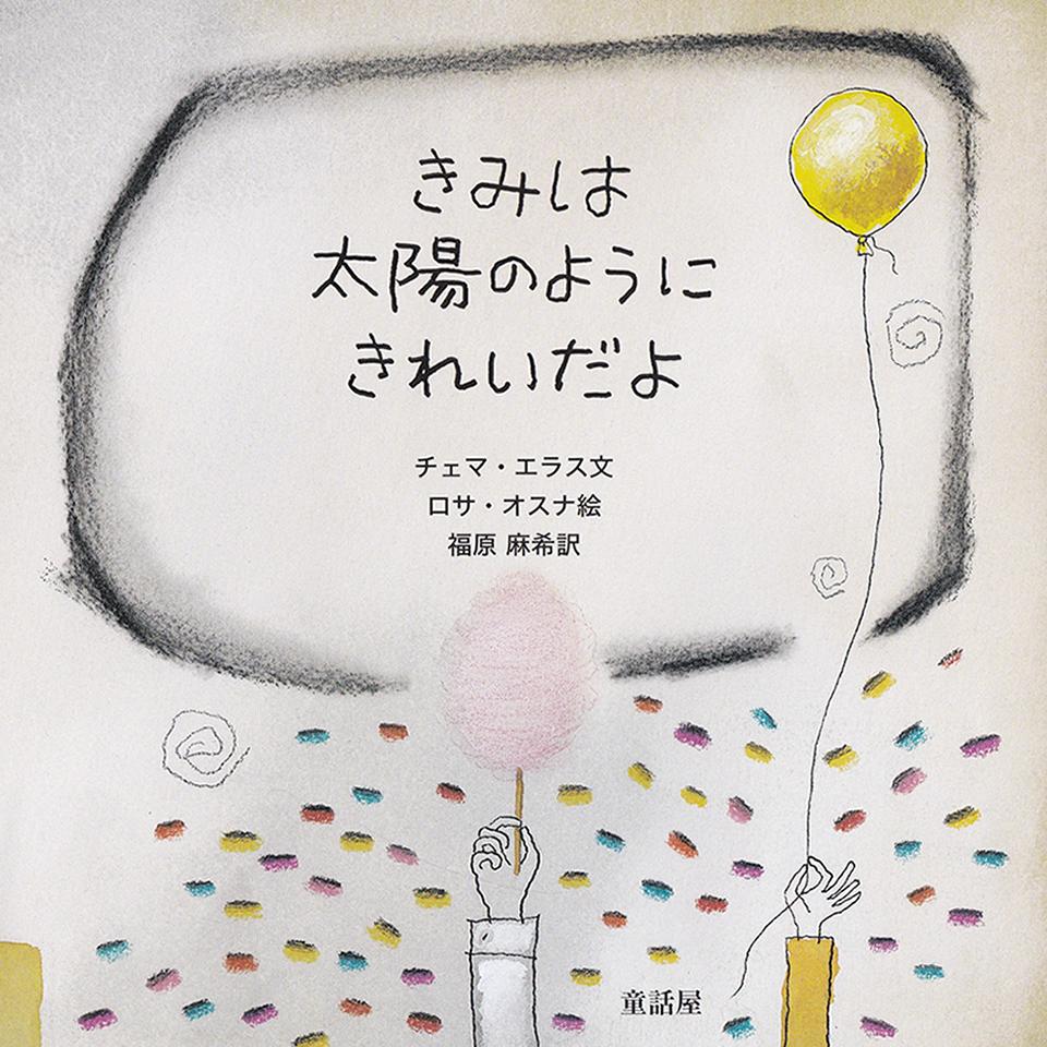 f:id:ookami_to_taiyou:20170126012615j:plain