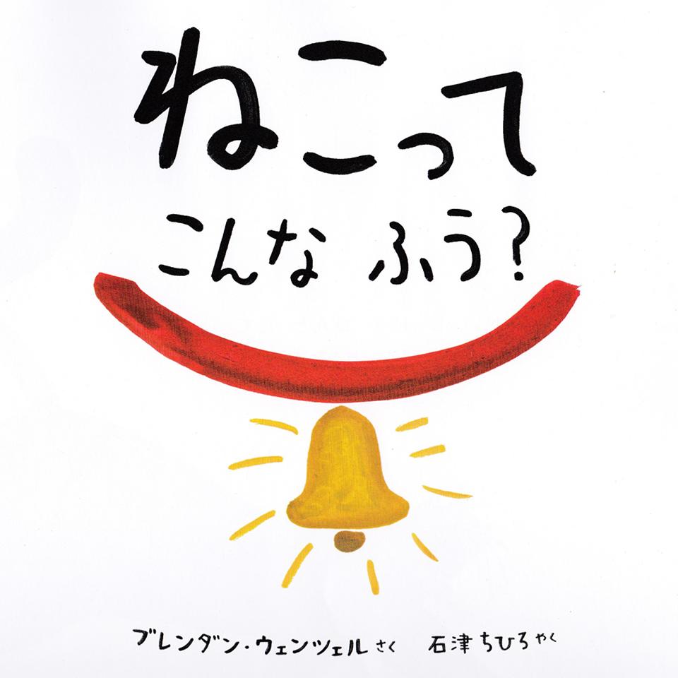 f:id:ookami_to_taiyou:20170131233559j:plain