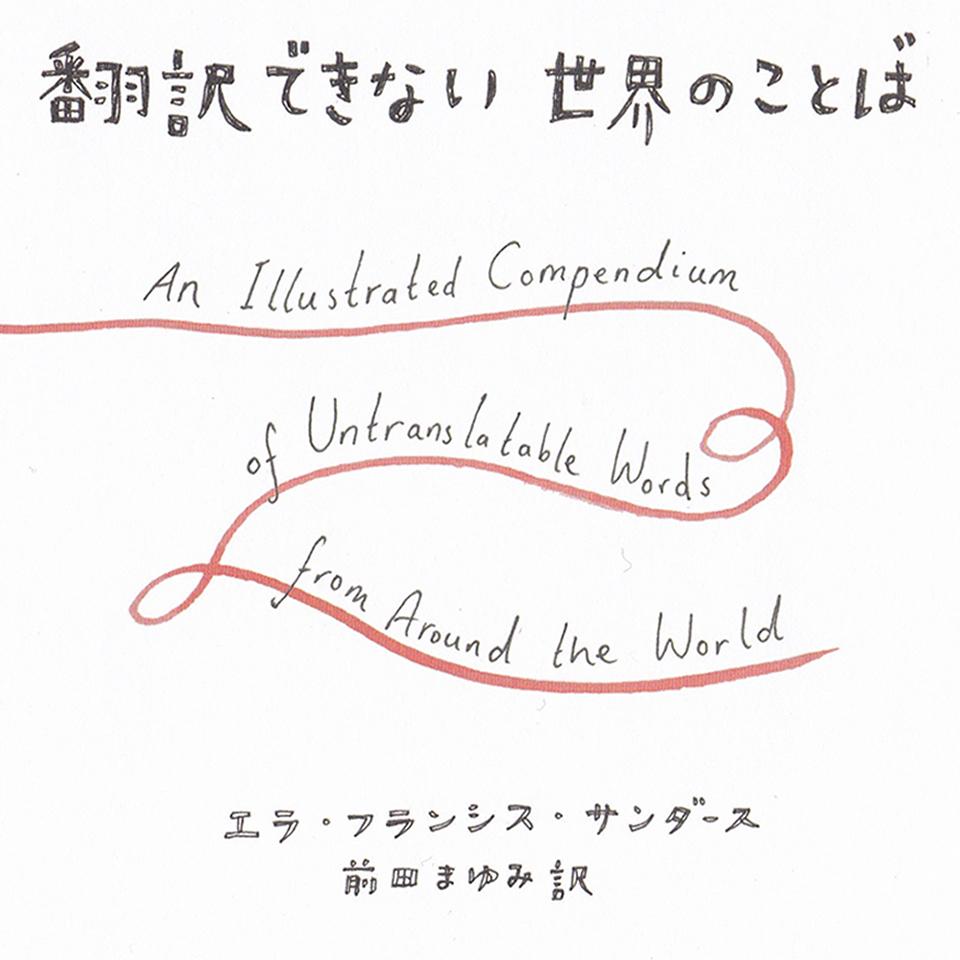 f:id:ookami_to_taiyou:20170207000311j:plain