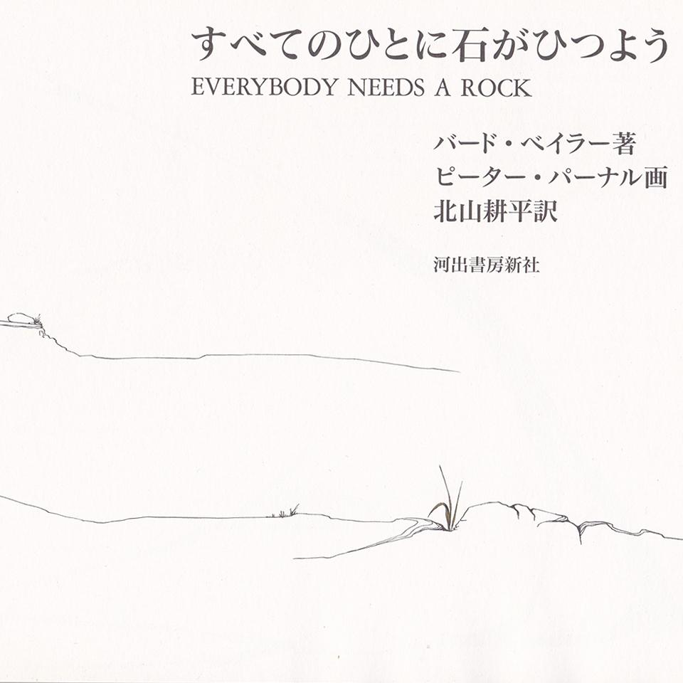 f:id:ookami_to_taiyou:20170220232027j:plain