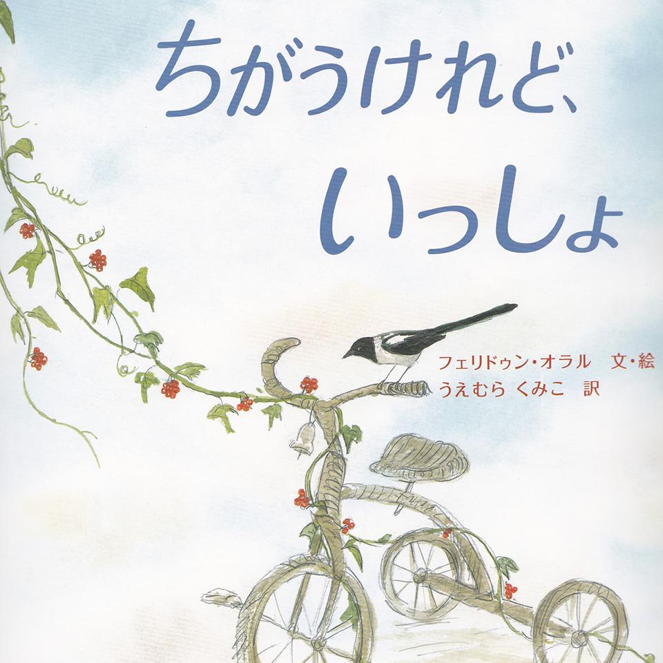 f:id:ookami_to_taiyou:20170227015827j:plain