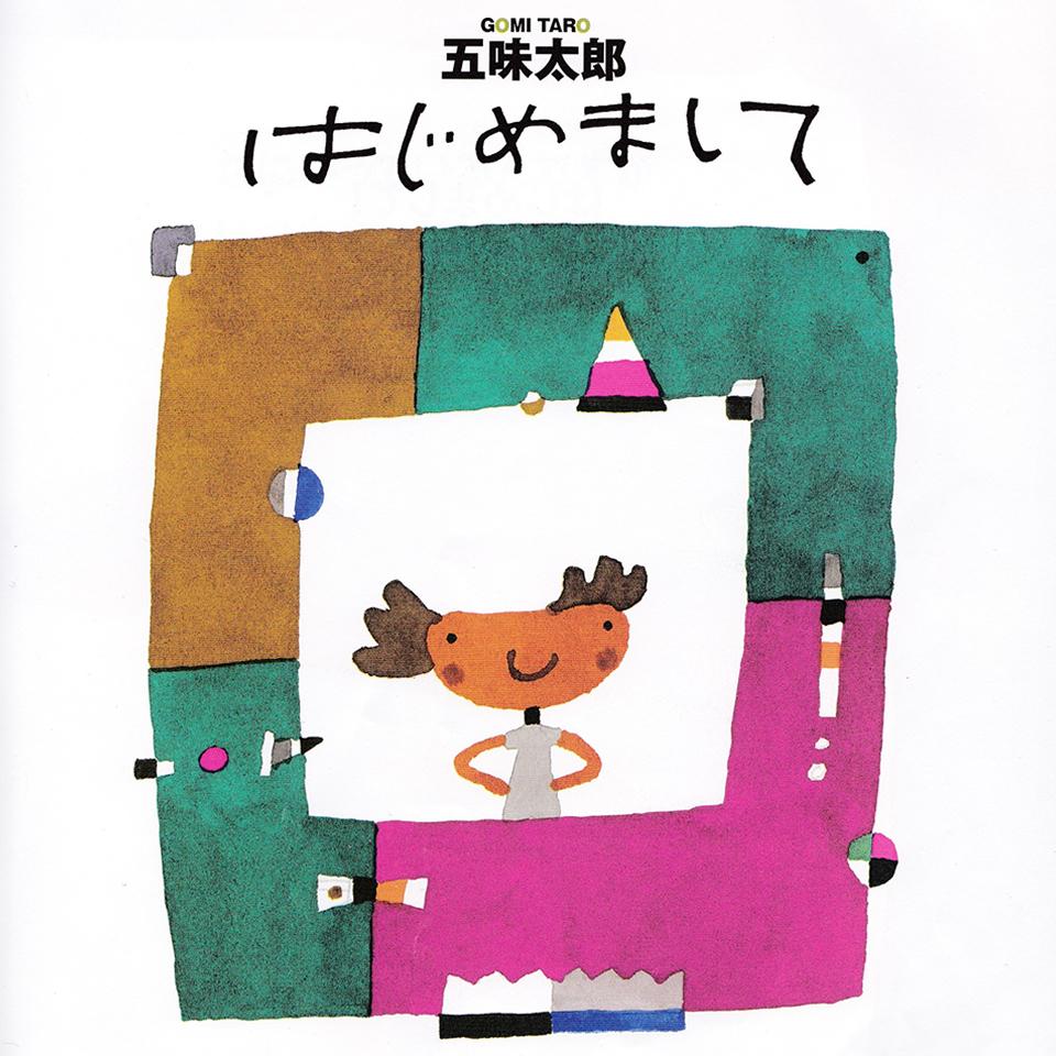 f:id:ookami_to_taiyou:20170303223353j:plain