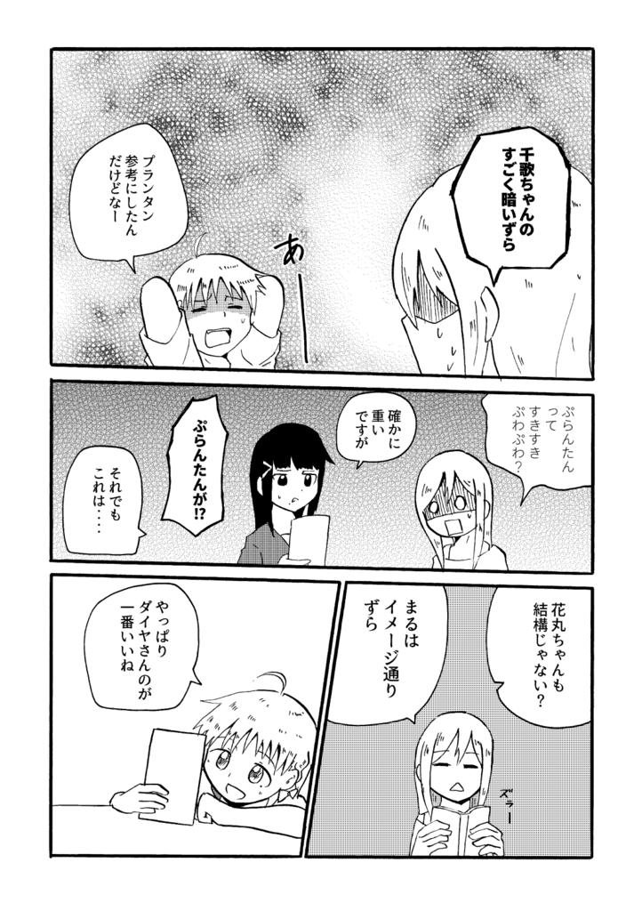 f:id:ookamigumo:20170121091416p:plain