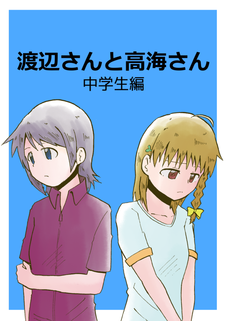 f:id:ookamigumo:20170121091534p:plain