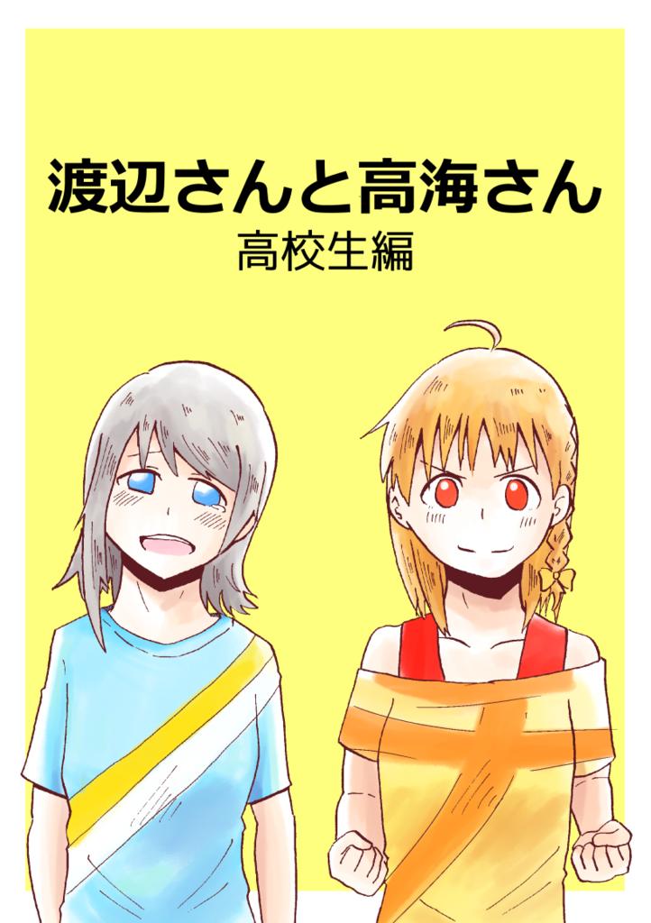 f:id:ookamigumo:20170121091544p:plain