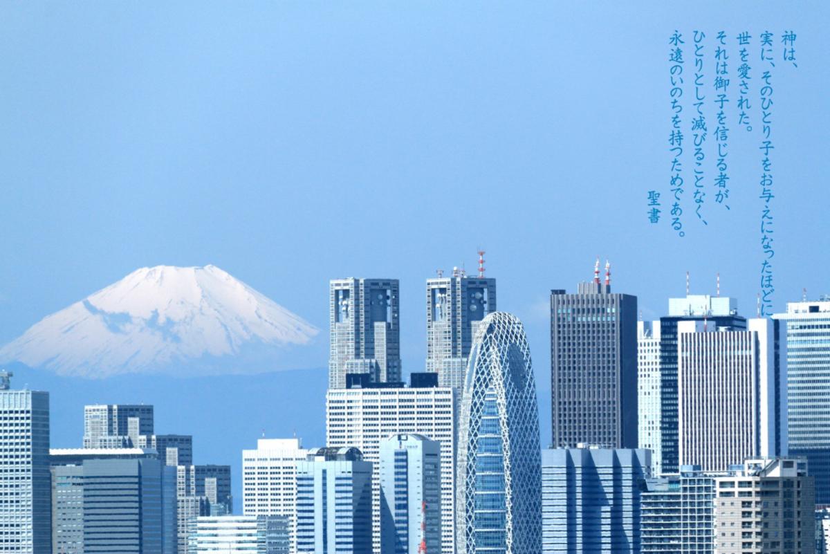 f:id:ookawaseisui:20201101211636p:plain