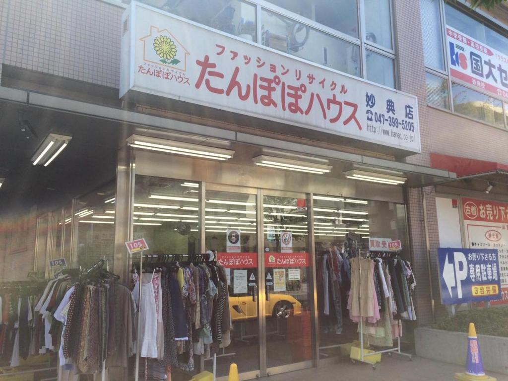 f:id:ookichi:20150826024437j:plain