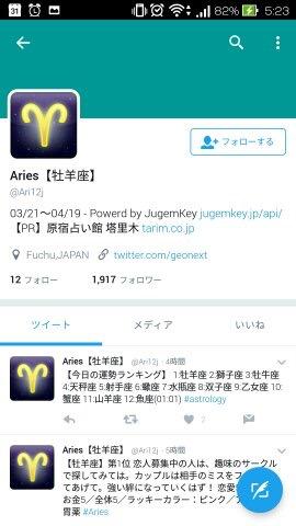 f:id:ookichi:20170312202325j:plain