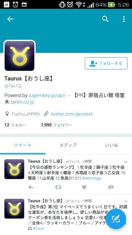 f:id:ookichi:20170312202713j:plain