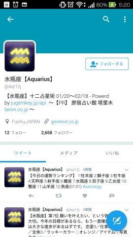 f:id:ookichi:20170312203914j:plain