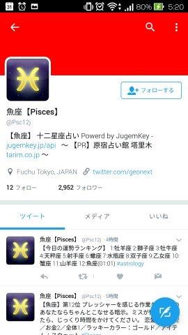 f:id:ookichi:20170312203915j:plain