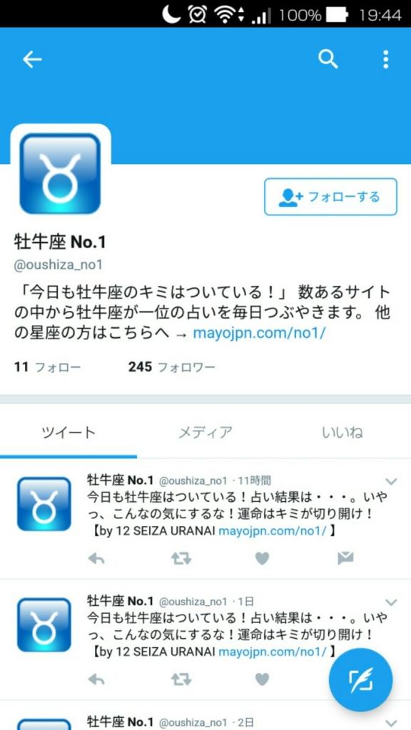 f:id:ookichi:20170312210501j:plain