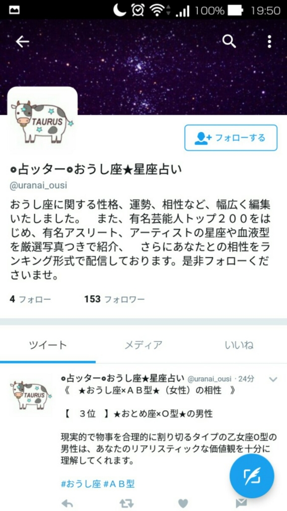 f:id:ookichi:20170312210504j:plain