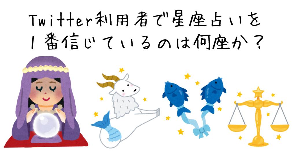 f:id:ookichi:20170312220601j:plain