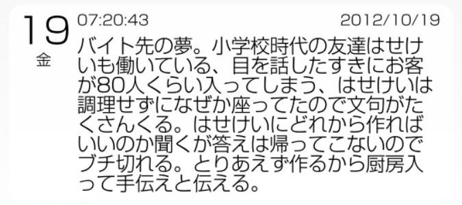 f:id:ookichi:20170417203714j:plain