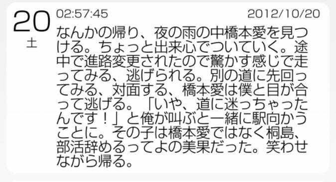 f:id:ookichi:20170417204108j:plain