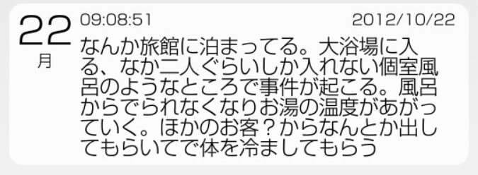 f:id:ookichi:20170417204224j:plain
