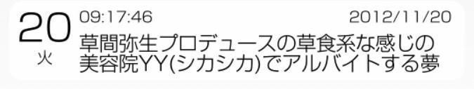 f:id:ookichi:20170417204330j:plain