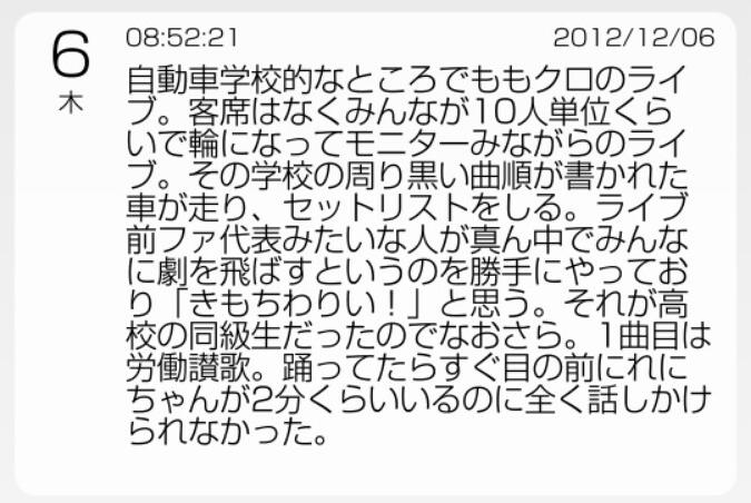 f:id:ookichi:20170417204549j:plain