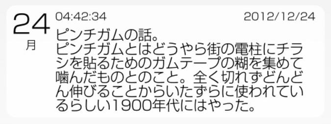 f:id:ookichi:20170417204708j:plain