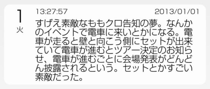 f:id:ookichi:20170417204943j:plain
